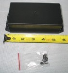 Plastic Project Box w/Mounting Flange 6.14